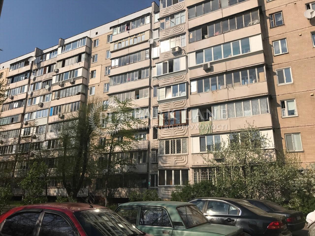Квартира Харьковское шоссе, 178, Киев, Z-764956 - Фото 1