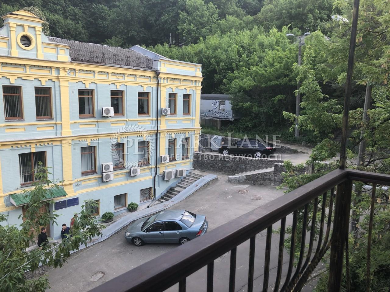 Квартира Боричів узвіз, 5, Київ, R-15429 - Фото 16