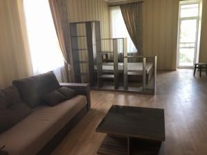 Квартира R-15429, Боричев спуск, 5, Киев - Фото 5