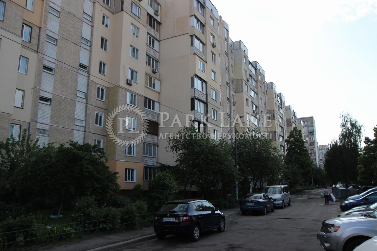 Квартира Харьковское шоссе, 178, Киев, Z-764956 - Фото 2