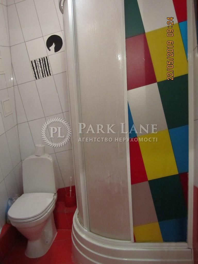 Квартира ул. Коновальца Евгения (Щорса), 32г, Киев, N-20855 - Фото 12