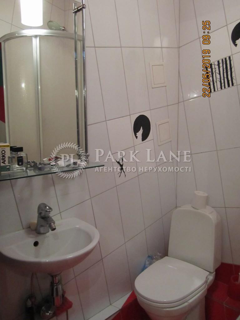 Квартира ул. Коновальца Евгения (Щорса), 32г, Киев, N-20855 - Фото 13