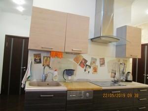 Квартира N-20855, Коновальца Евгения (Щорса), 32г, Киев - Фото 9