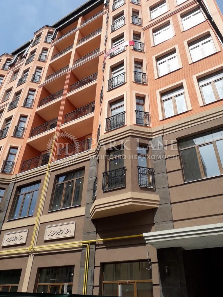 Квартира ул. Дегтярная, 18, Киев, J-29275 - Фото 1