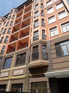 Квартира J-30006, Дегтярна, 18, Київ - Фото 1
