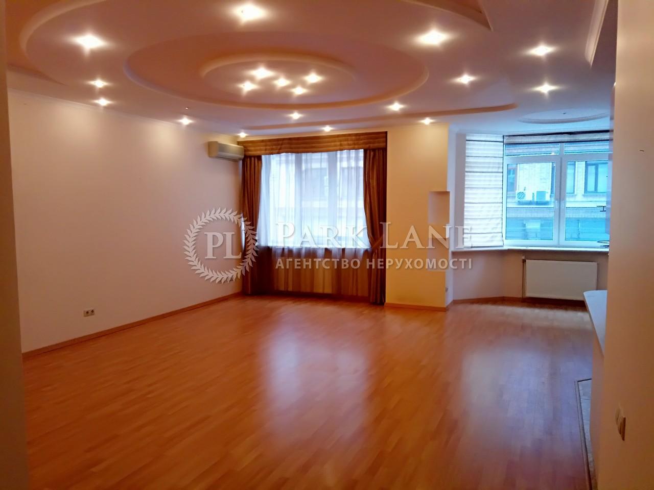 Квартира ул. Павловская, 17, Киев, R-26078 - Фото 3