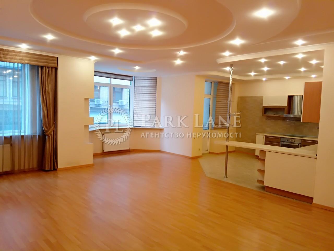 Квартира ул. Павловская, 17, Киев, R-26078 - Фото 5