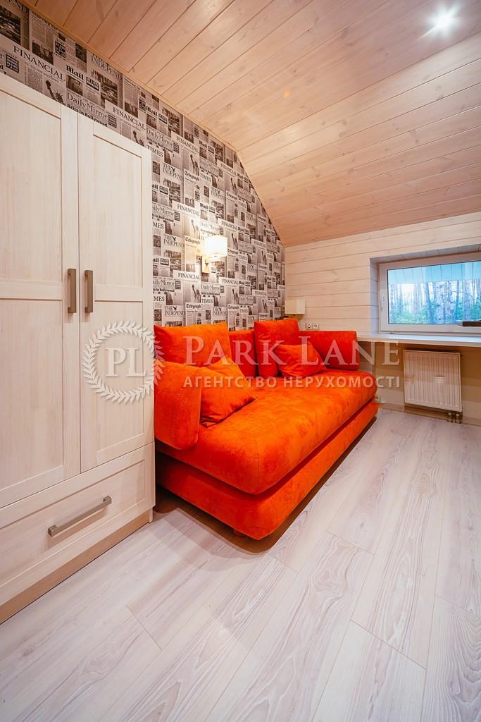 Квартира N-20868, Столичне шосе, 149, Київ - Фото 10