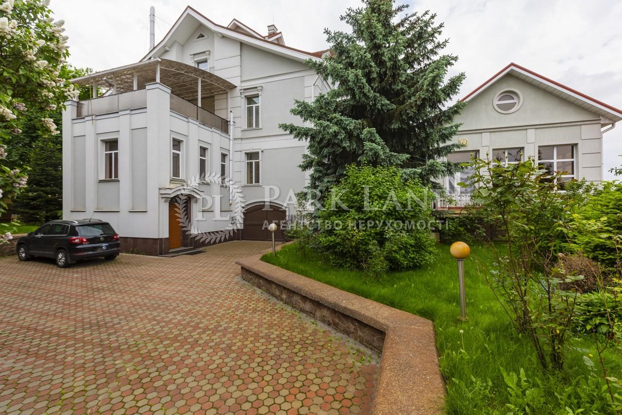 Будинок вул. Грушевського, Гатне, Z-586564 - Фото 1