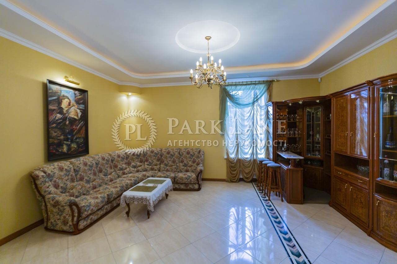 Будинок вул. Грушевського, Гатне, Z-586564 - Фото 2