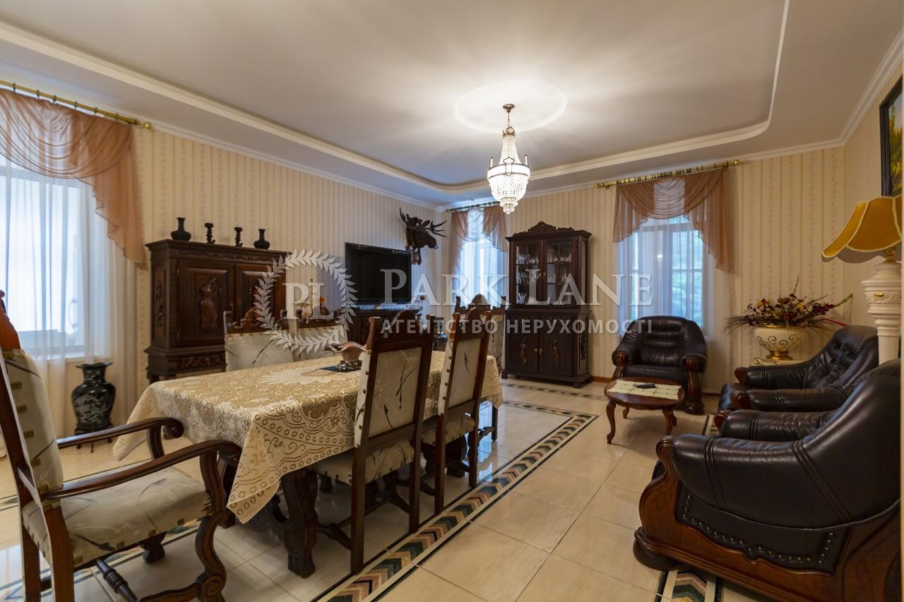 Будинок вул. Грушевського, Гатне, Z-586564 - Фото 4