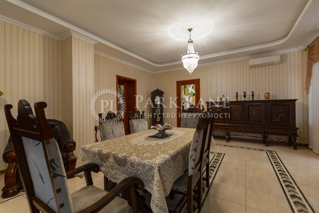 Будинок вул. Грушевського, Гатне, Z-586564 - Фото 5