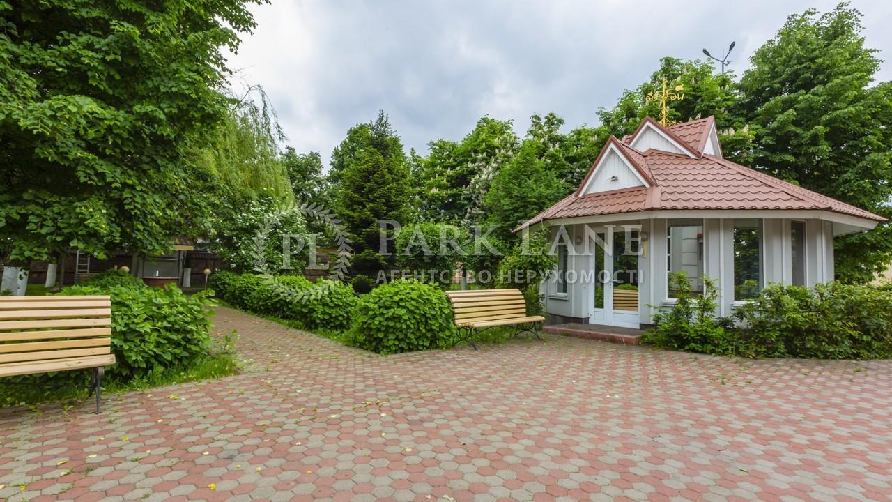 Будинок вул. Грушевського, Гатне, Z-586564 - Фото 54