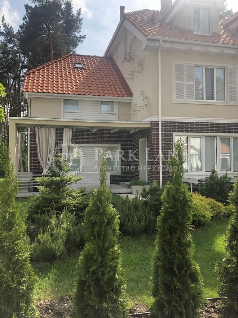 Квартира N-20868, Столичне шосе, 149, Київ - Фото 15
