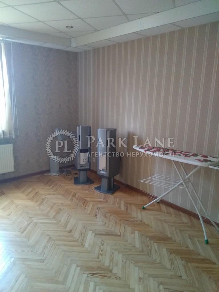 Дом ул. Демидовская, Счастливое, R-26113 - Фото 11
