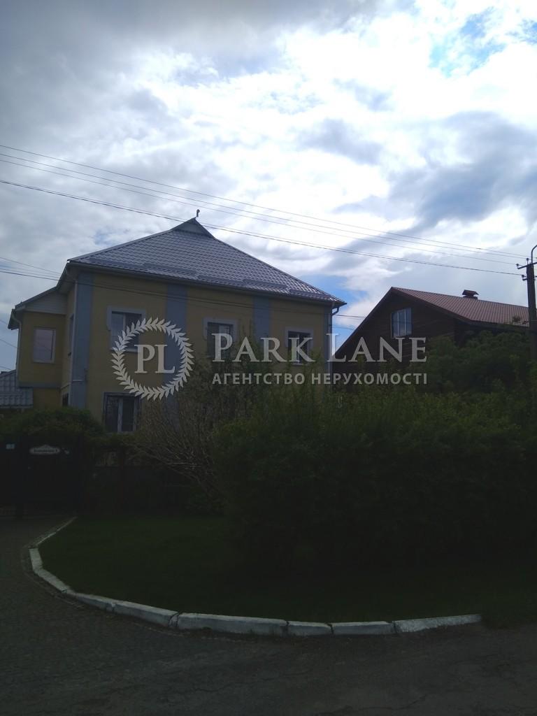 Дом ул. Демидовская, Счастливое, R-26113 - Фото 19