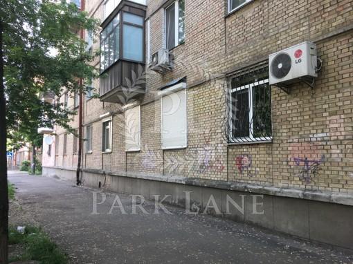 Офис, Светличного Ивана (Петровского), Киев, C-106791 - Фото