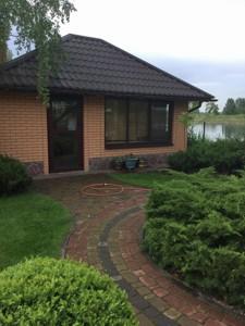 Дом R-26099, Украинка - Фото 18