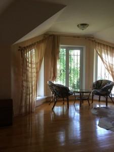 Дом R-26099, Украинка - Фото 10