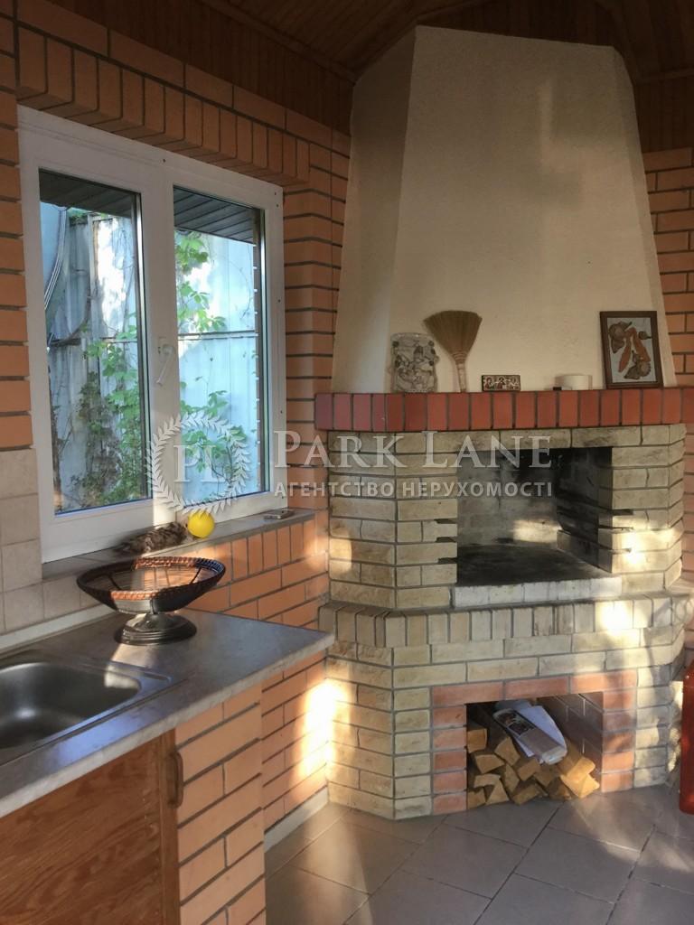 Дом R-26099, Украинка - Фото 19