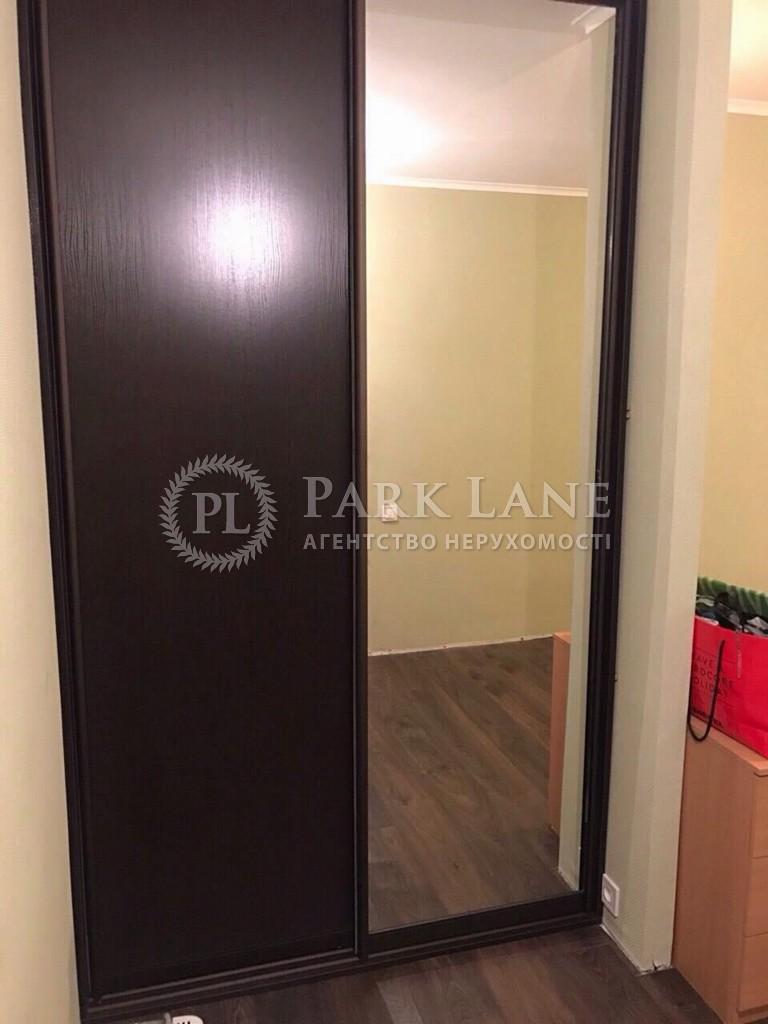 Квартира ул. Радужная, 21, Киев, X-13845 - Фото 4
