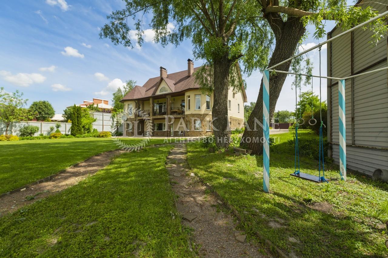 Будинок Хлепча, B-98761 - Фото 29