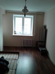 Квартира R-26178, Вишняковская, 11, Киев - Фото 5