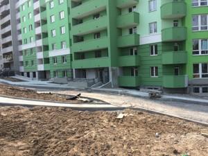 Магазин, K-27879, Отрадный просп., Киев - Фото 6