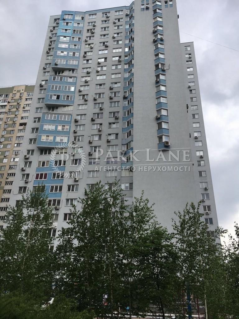 Квартира ул. Урловская, 23, Киев, Z-801996 - Фото 1