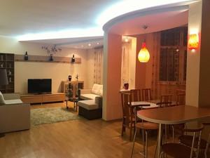 Квартира B-78976, Дмитриевская, 13а, Киев - Фото 1