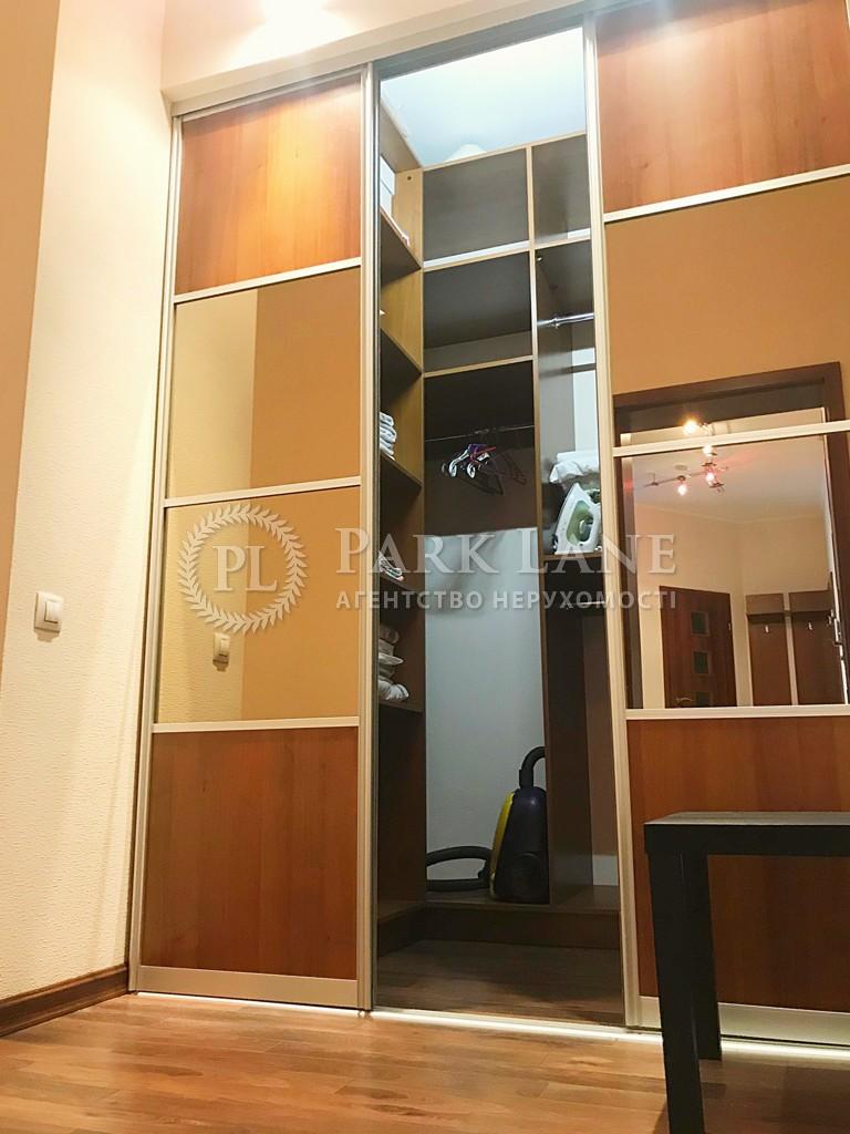 Квартира ул. Шота Руставели, 44, Киев, C-76424 - Фото 13