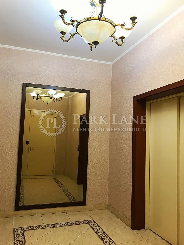 Квартира ул. Шота Руставели, 44, Киев, C-76424 - Фото 15