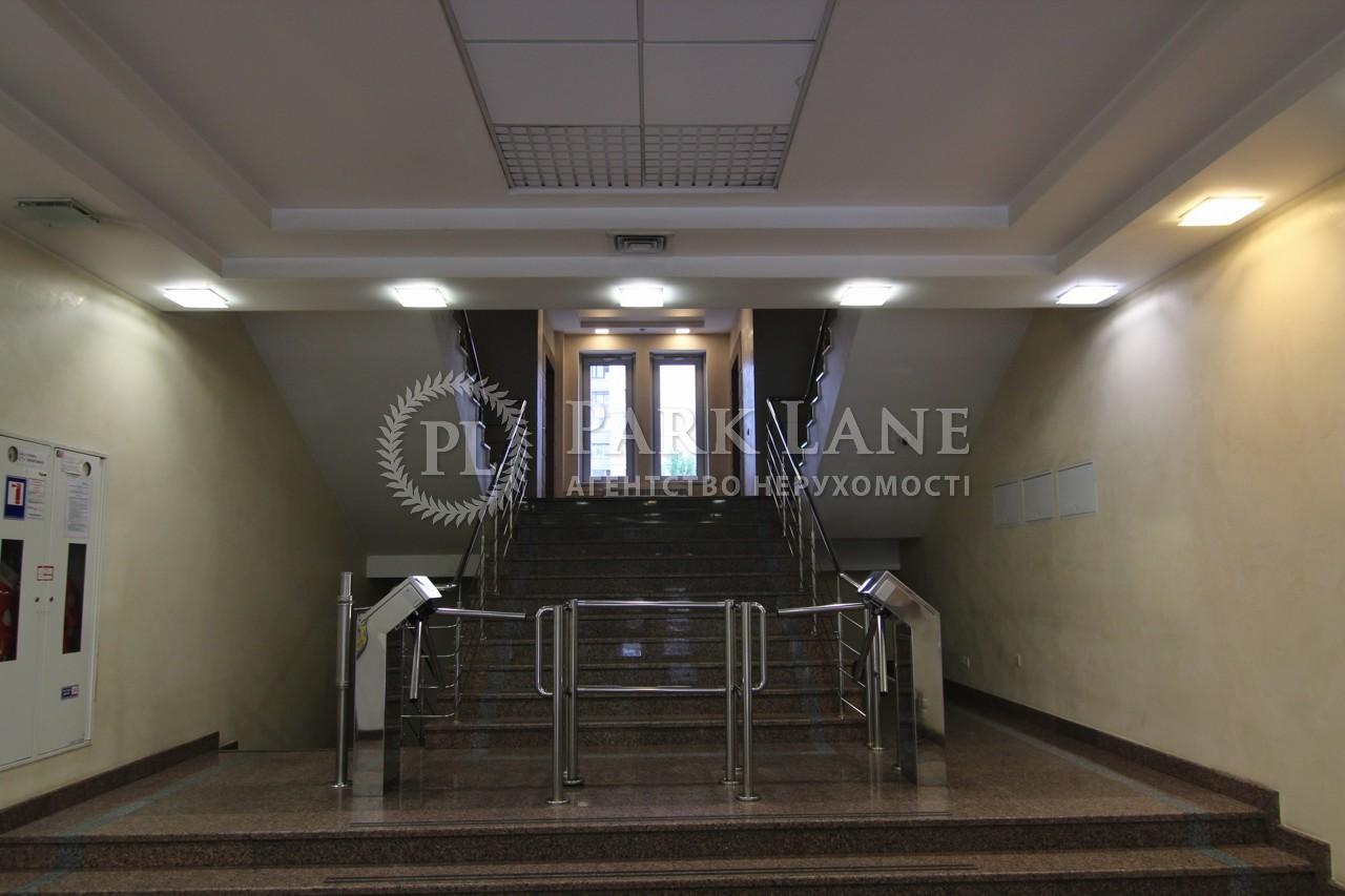 Бизнес-центр, ул. Ковпака, Киев, J-27548 - Фото 21