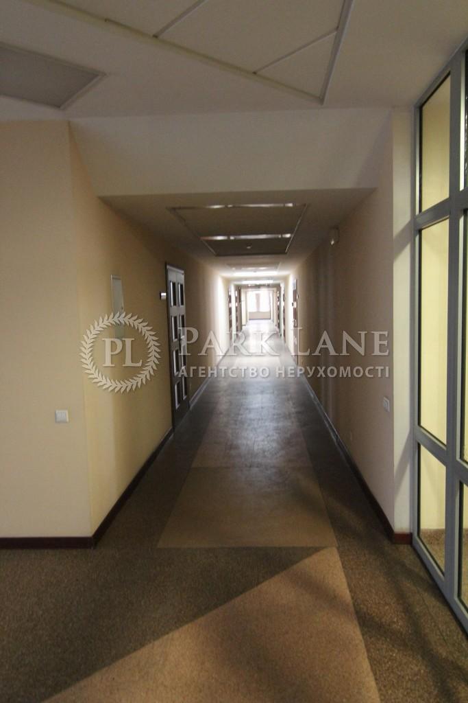 Бизнес-центр, ул. Ковпака, Киев, J-27548 - Фото 36
