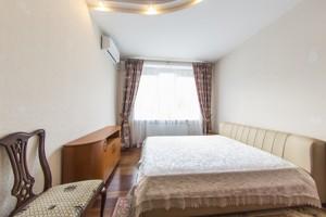 Квартира N-20842, Тютюнника Василия (Барбюса Анри), 5в, Киев - Фото 14