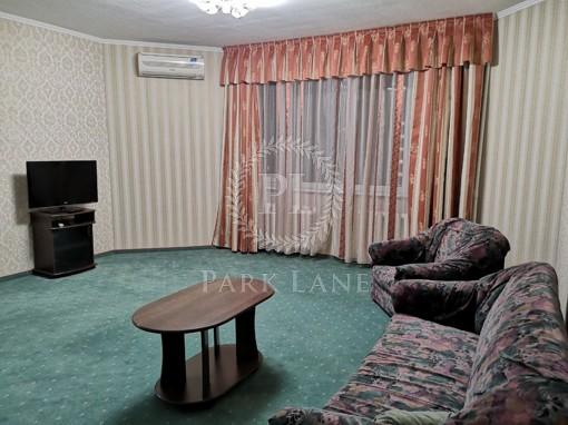 Квартира, Z-534295, 16