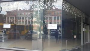 Нежитлове приміщення, B-99157, Жилянська, Київ - Фото 36