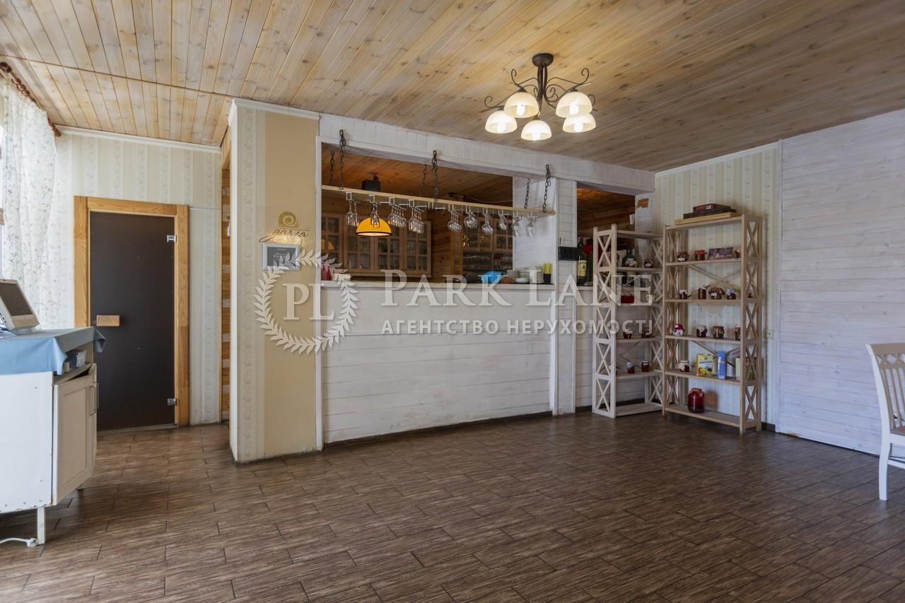 Ресторан, K-27561, Песчаная, Новые Безрадичи - Фото 4