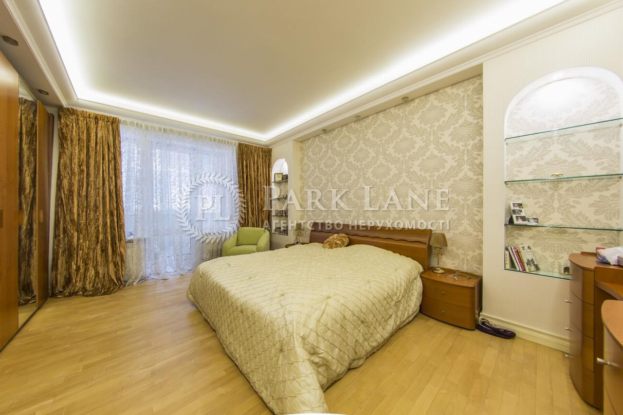 Квартира ул. Дмитриевская, 13а, Киев, B-98821 - Фото 14
