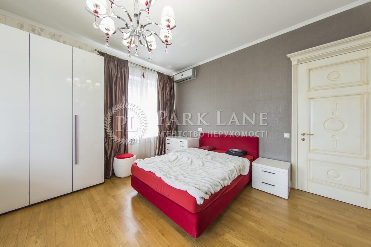 Квартира ул. Дмитриевская, 13а, Киев, B-98821 - Фото 17