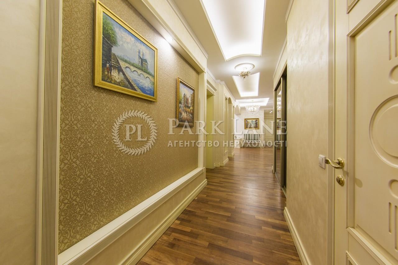 Квартира ул. Дмитриевская, 13а, Киев, B-98821 - Фото 31