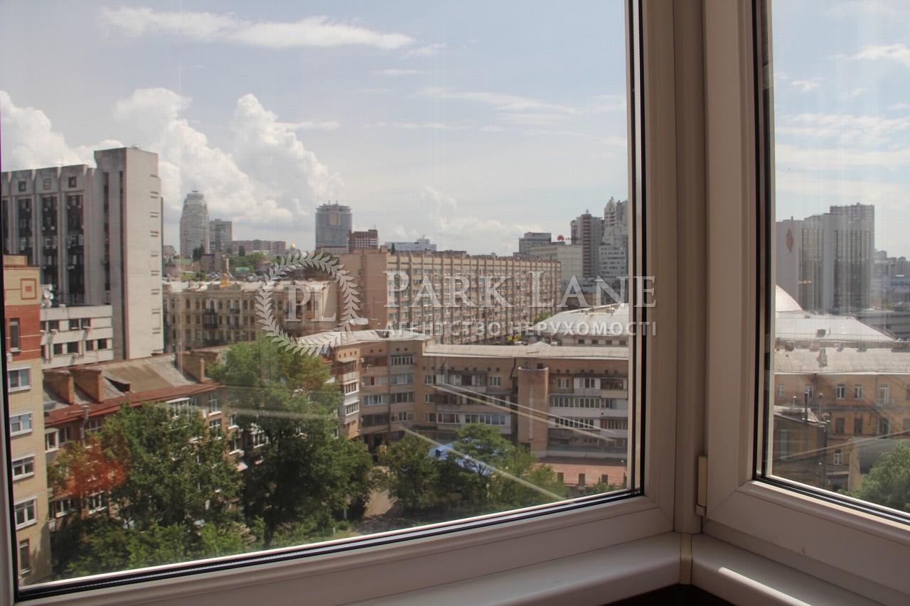 Квартира ул. Дмитриевская, 13а, Киев, B-98821 - Фото 36
