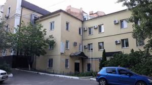 Коммерческая недвижимость, Z-741793, Эспланадная, Печерский район