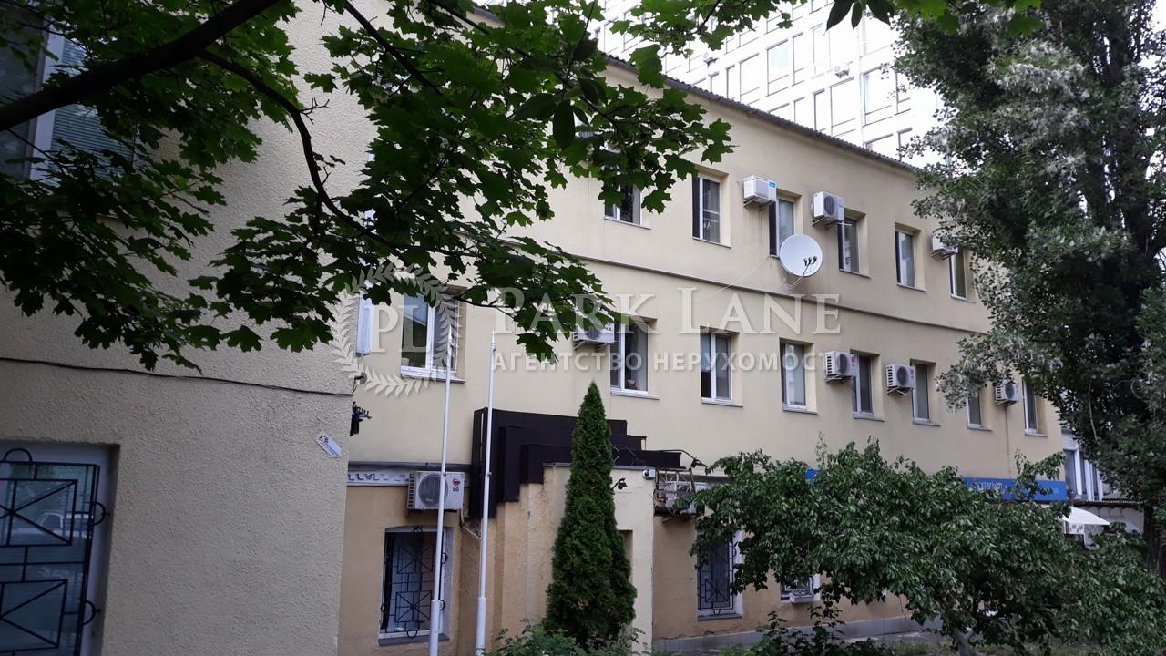 Офіс, вул. Еспланадна, Київ, Z-479292 - Фото 19