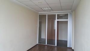 Офіс, B-99168, Бандери Степана просп. (Московський просп.), Київ - Фото 32