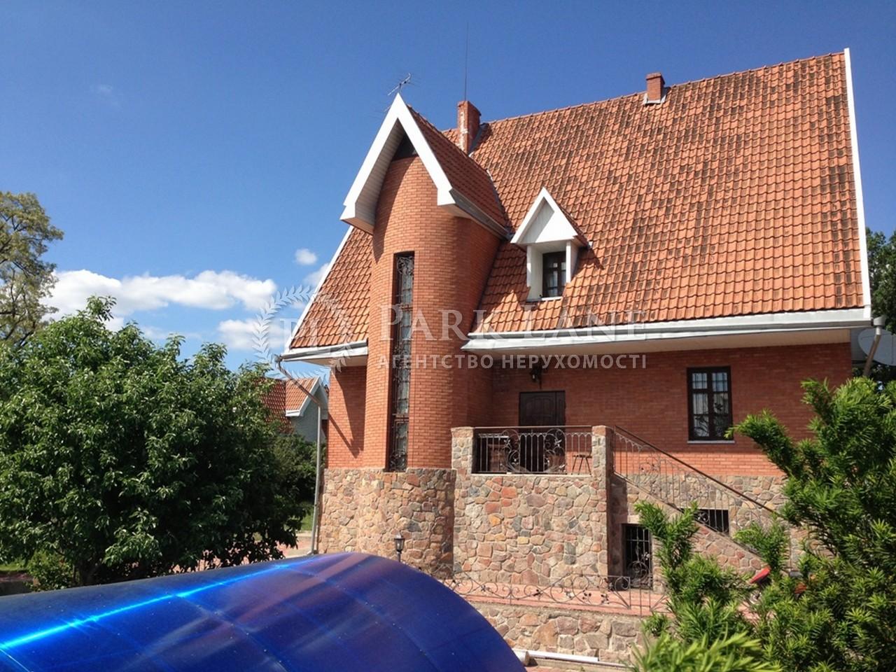 Дом Кийлов, R-25956 - Фото 11
