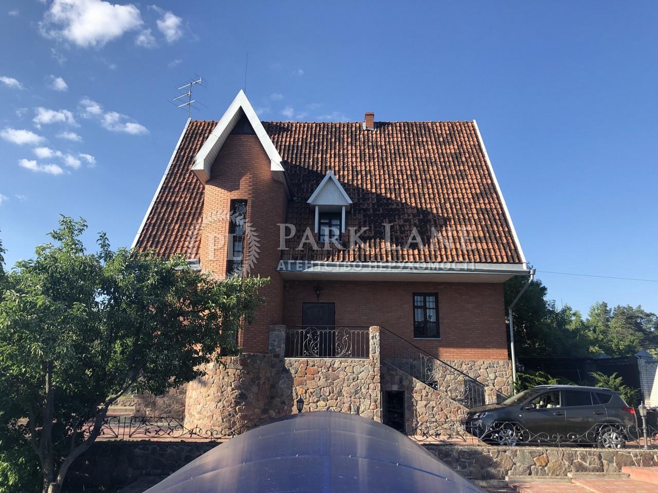 Будинок Кийлів, R-25956 - Фото 1