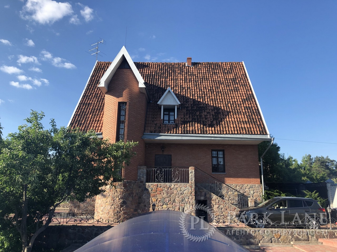 Дом Кийлов, R-25956 - Фото 1