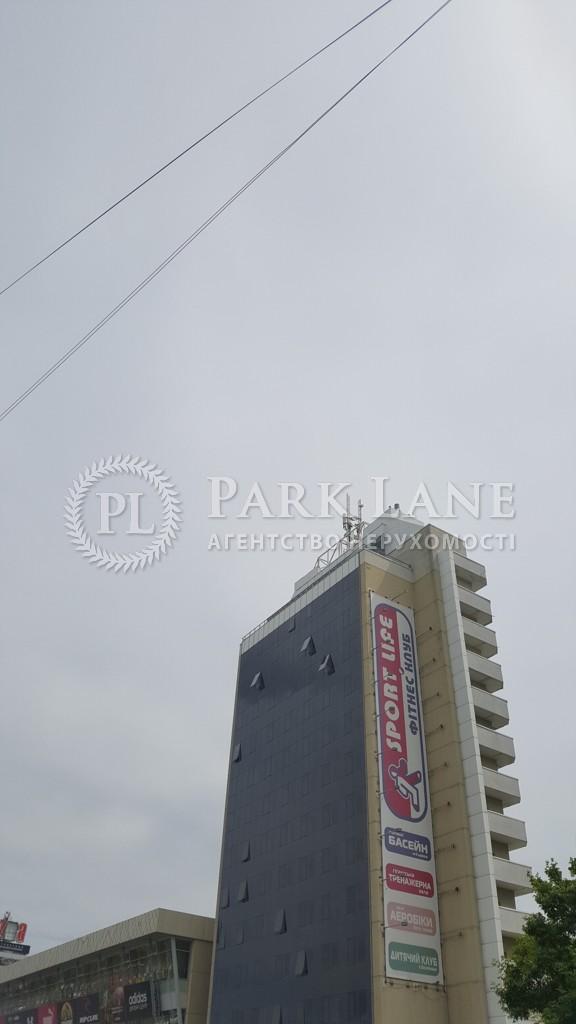 Офіс, B-99168, Бандери Степана просп. (Московський просп.), Київ - Фото 1