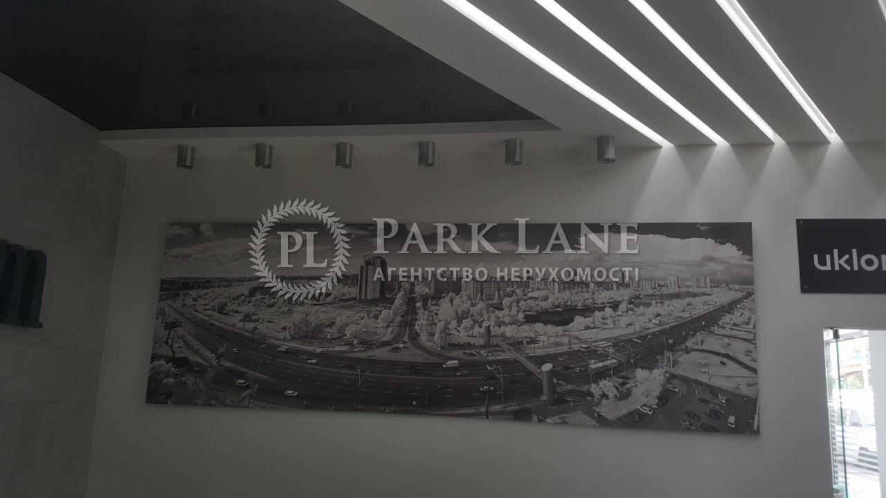 Офіс, B-99168, Бандери Степана просп. (Московський просп.), Київ - Фото 9